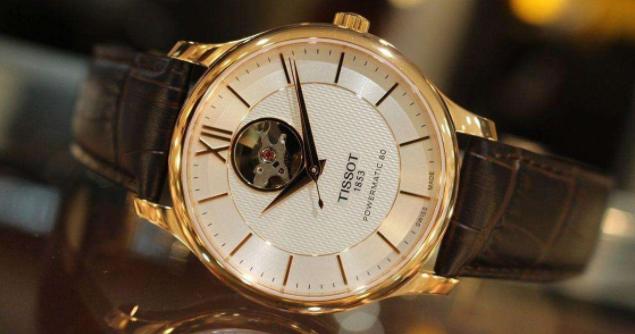 Tissot Seamaster one thousand Watches